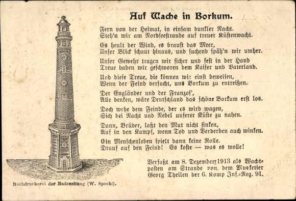 Postcard Insel Borkum Im Kreis Leer Auf Wache In Akpoolcouk