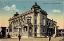 Postcard Belgrad Serbien, Ansicht vom königlichen Palast