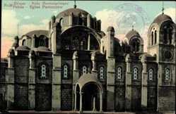 Postcard Patras Griechenland, Église Pantocrator, Kirche