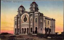 Postcard Limnos Nördliche Ägäis Griechenland, vue générale de l'église grecque
