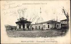 Postcard Monastir Bitola Mazedonien, Mosquée Sainte Sophie, Campagne d'Orient 1914