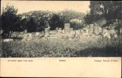 Postcard Olymp Griechenland, Temple d'Héra, Antiker Heratempel