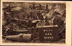 Postcard Hrodna Grodno Weißrussland, Japanische 28cm Haubitze