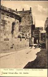 Postcard Jerusalem Israel, Fourth Sation, Quatrième Station, Stazione Quarta