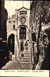 Postcard Jerusalem Israel, Eighth Station, Huitième Station, Stazione Ottava