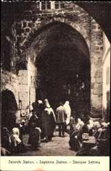 Postcard Jerusalem Israel, Seventh Station, Septième Station, Stazione Settima