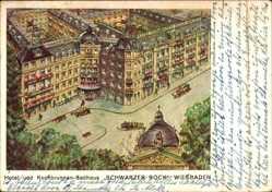 Postcard Wiesbaden, Hotel Schwarzer Bock, Inh. T. Schäfer, Kochbrunnen Badhaus