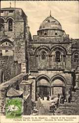 Postcard Jerusalem Israel, Facade du St. Sépulcre, Church, Kirche, Kuppel