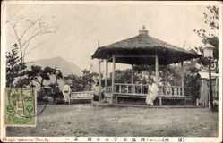 Postcard Harima Japan, Holzpavillion, Japaner, Berggipfel