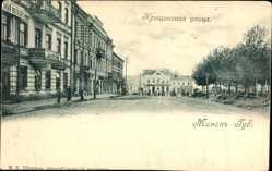 Postcard Minsk Weißrussland, Epiphany Straße, Straßenpartie