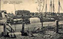 Postcard Liepaja Libau Lettland, Zollamt und Hafen, Segelschiff
