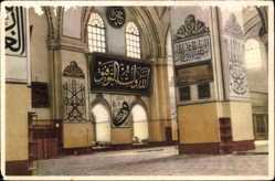 Postcard Bursa Türkei, A view from the Ulucami, Innenansicht, Schriftzeichen