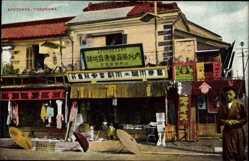 Postcard Yokohama Japan, Apothecary, Apotheke, Japaner, Schirme, Geschäft
