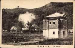 Postcard Beppu Präf. Oita Japan, Chinoike Jigoku, Ziegelsteinhaus, Dorf
