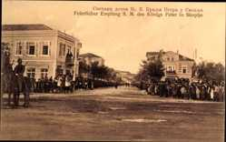 Postcard Skopje Mazedonien, Feierlicher Empfang S. M. des Königs Peter von Jugoslawien