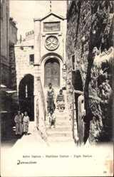 Postcard Jerusalem Israel, Achte Station, Huitième Station, Pilgerstation