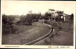 Postcard Murayama Japan, Reservoir, Kurhaus, Grünflächen