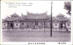 Postcard Taipeh Taiwan, The Lionsasnsi Temple of Manka, Formosa, Tempel