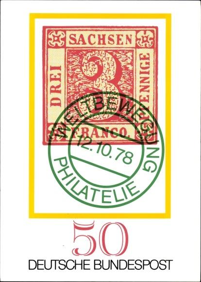 Briefmarken Ansichtskarte Postkarte Deutsche Bundespost Akpoolde