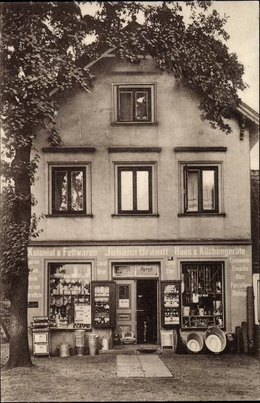 Ansichtskarte Postkarte Hamburg Eimsbuttel Stellingen Akpool De