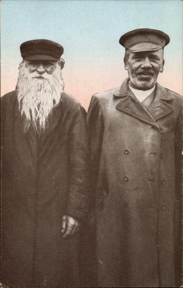 Postcard Russisch Polnische Typen Zwei Mnner Alter  akpoolcouk