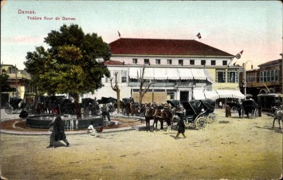 Postcard Damaskus Syrien Theatre Fleur De Damas Akpool Co Uk
