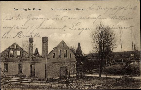 Foto Op Kussen : Ansichtskarte postkarte wesnowo kussen ostpreußen blick akpool