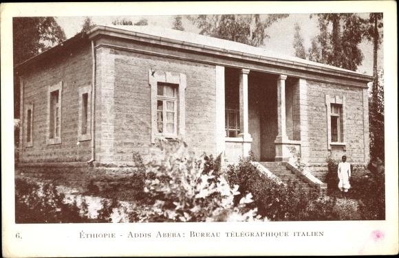 Postcard addis abeba Äthiopien bureau télégraphique akpool.co.uk
