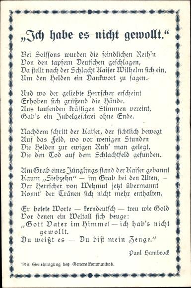 Postcard Ich Habe Es Nicht Gewollt Gedicht Paul Akpoolcouk