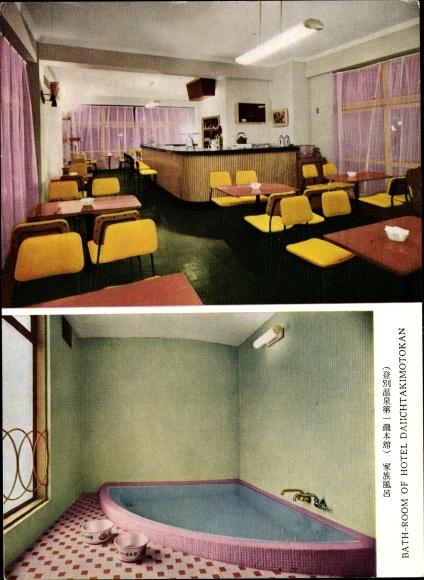 Postcard Noboribetsu Hokkaido Japan Hotel Dai Ichi Akpool Co Uk