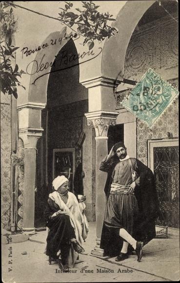 Ansichtskarte / Postkarte Algerien, Intérieur d'une ...