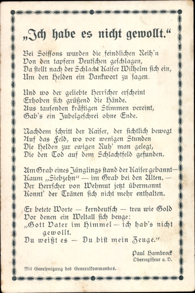 Postcard Ich Habe Es Nicht Gewollt Gedicht Von Paul