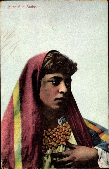 Fille Arabe postcard Ägypten, jeune fille arabe, araberin | akpool.co.uk