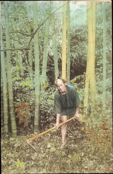 Postcard Japan Arbeiter Portrait Bambuswald Akpool Co Uk