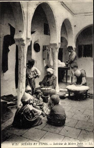 Ak Mellah Marokko Intérieur de Maison Juive 2312457