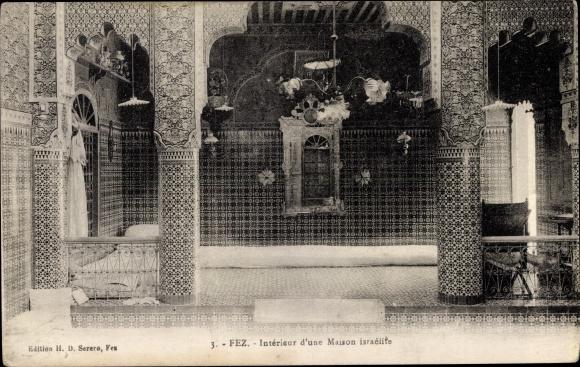 Ansichtskarte / Postkarte Fès Fez Marokko, Interieur   akpool.de