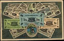Geldschein Ak Stadtverwaltung Libau 1915, Löwe, 5 Rubel