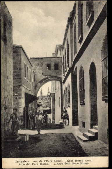 Jerusalem Israel, Arc de l'Ecce homo, Blick in eine Gasse
