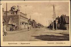 Postcard Baranowitschi Weißrussland, Blick in die Hauptstraße