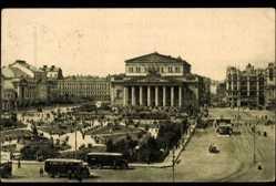 Postcard Swerdlowsk Ukraine, Straßenpartie, Parkanlage, Gebäude