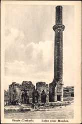 Postcard Skopje Mazedonien, Ruine einer Moschee, Minarettturm