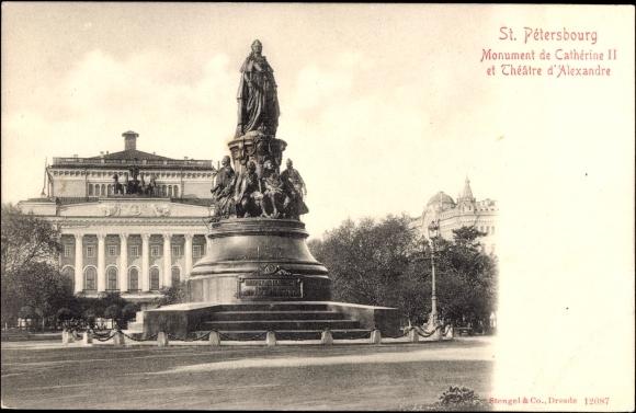 Sankt Petersburg Russland, Monument de Cathérine II, Théâtre d'Alexandre