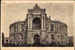 Postcard Odessa Ukraine, Théâtre de Ville, Stadttheater, Eingangsfront