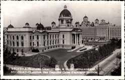 Postcard Belgrad Serbien, Chambre des Deputès Caise d'epargne postale