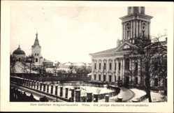 Postcard Jelgava Mitau Lettland, Die jetzige Deutsche Kommandantur, Fassade