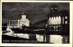 Postcard Skopje Mazedonien, Filijala Narodne Banke i Oficirski Dom Nocu