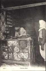 Postcard Maghreb, Cuisine Arabe, Straßenverkäufer, Küche, Herd