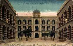 Ak Tunis Tunesien, Caserne de Forgemei, Innenhof der Kaserne