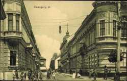 Postcard Budapest Ungarn, Csengery ut, Straßenpartie