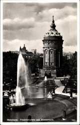 Friedrichsplatz, Wasserturm